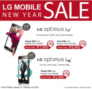 LG Promo 2