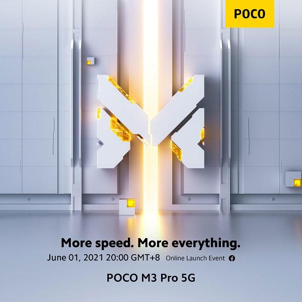 poco m3 pro 5G launch philippines