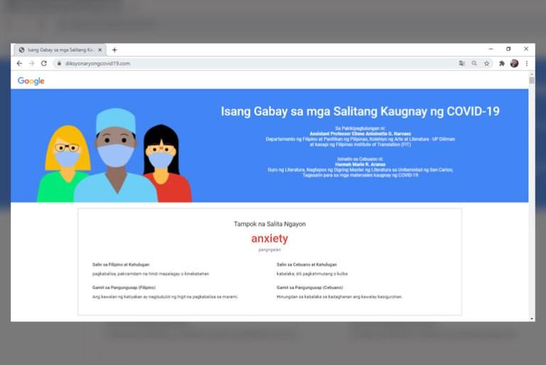 Isang Gabay sa mga Salitang Kaugnay ng COVID-19
