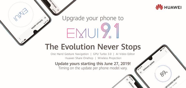 EMUI 9.1 Philippines