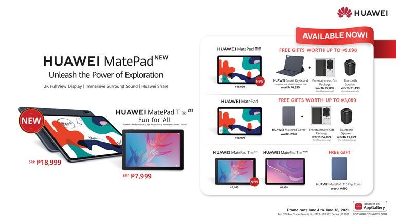 Huawei MatePad Price Philippines