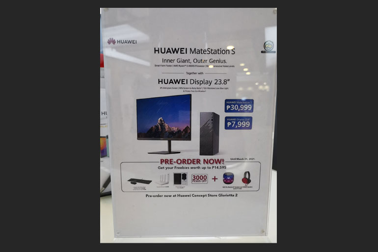 Huawei MateStation S Price in the Philippines