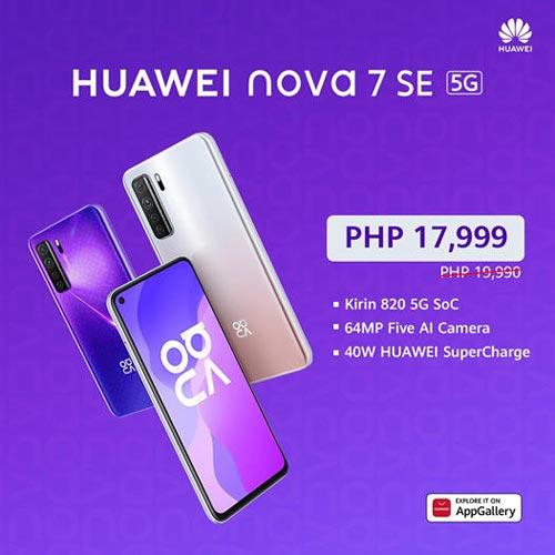 Huawei Nova 7 SE 5G Price Drop