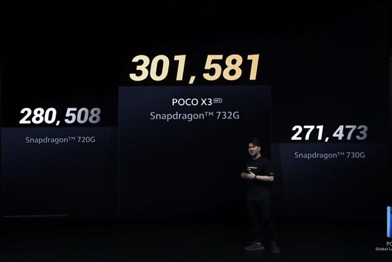 POCO X3 NFC Price Philippines