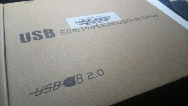 TechnoBlitz.it Lumsing  DVD-ROM/masterizzatore  CD esterno: recensione  TechnoBlitz.it Lumsing  DVD-ROM/masterizzatore  CD esterno: recensione