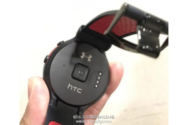 TechnoBlitz.it HTC prepara il lancio di uno SmartWatch?