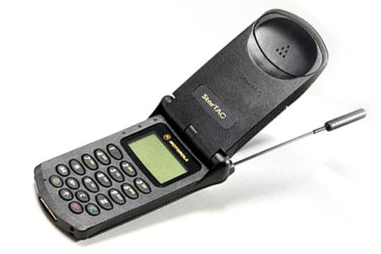 TechnoBlitz.it IL P2 sarà l'ultimo smartphone marchiato Lenovo  TechnoBlitz.it IL P2 sarà l'ultimo smartphone marchiato Lenovo  TechnoBlitz.it IL P2 sarà l'ultimo smartphone marchiato Lenovo