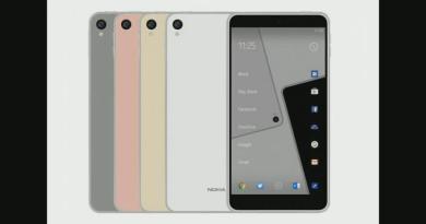 TechnoBlitz.it Confermata la partecipazione di Nokia al MWC 2017