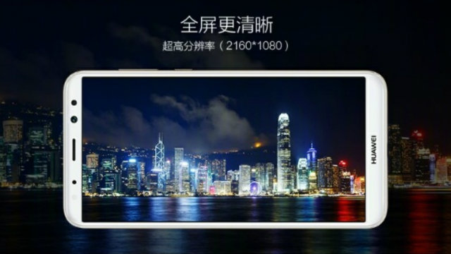 Annunciato Huawei Maimang 6, la versione cinese di Mate 10 Lite