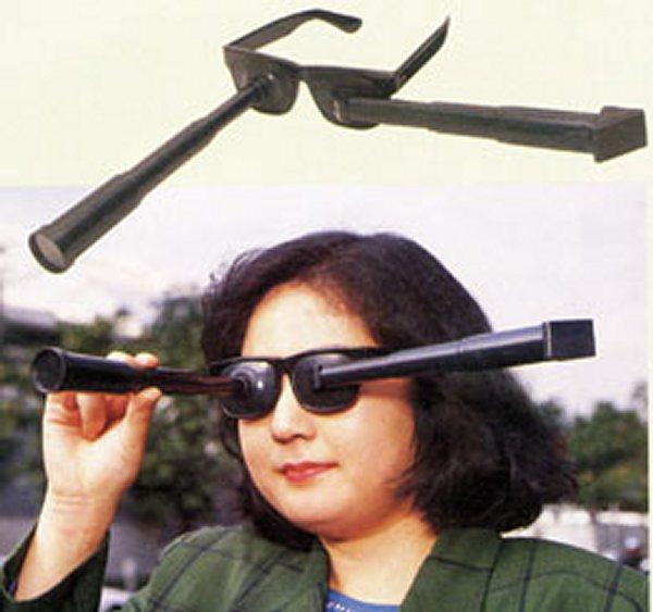 http://i1.wp.com/www.technocrazed.com/wp-content/uploads/2013/05/Sun-glasses-long-view.jpg?w=700