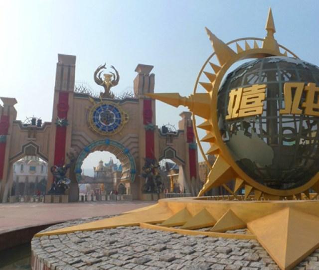 Entrance To World Joyland In Changzhou China