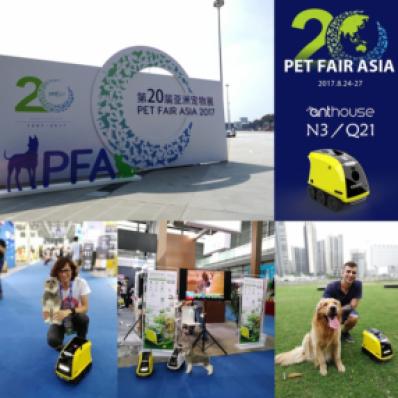 Pet Fair Asia