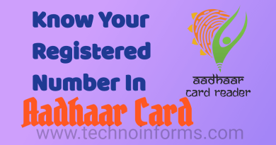 How To Know Which mobile number registered in Your Aadhaar Card