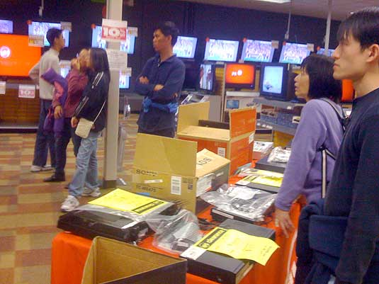 Circuit City Customers