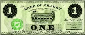 Money from Ararat