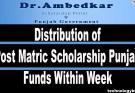 Post Matric ScholarshipPunjab