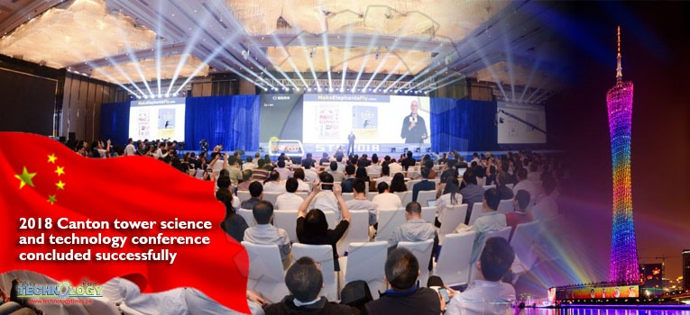 2018 Canton tower science and technology conference concluded successfully