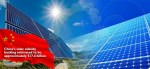 China's solar subsidy backlog estimated to be approximately $17.4 billion