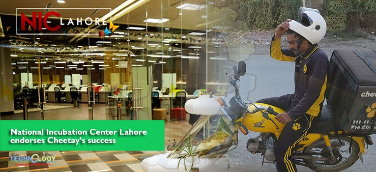 National Incubation Centre Lahore & Cheetay.pk