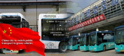 China city to switch public transport to green vehicles