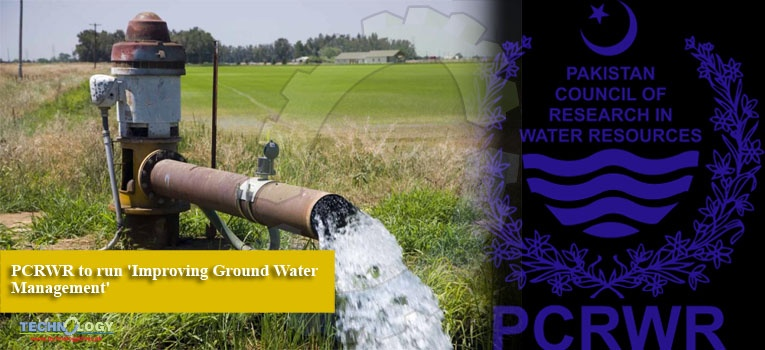 PCRWR to run 'Improving Ground Water Management'