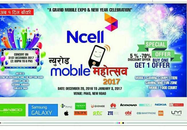 technonepal-mobile-mahotsav