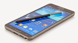 Samsung Galaxy Note 4: A Synonym of Excellence
