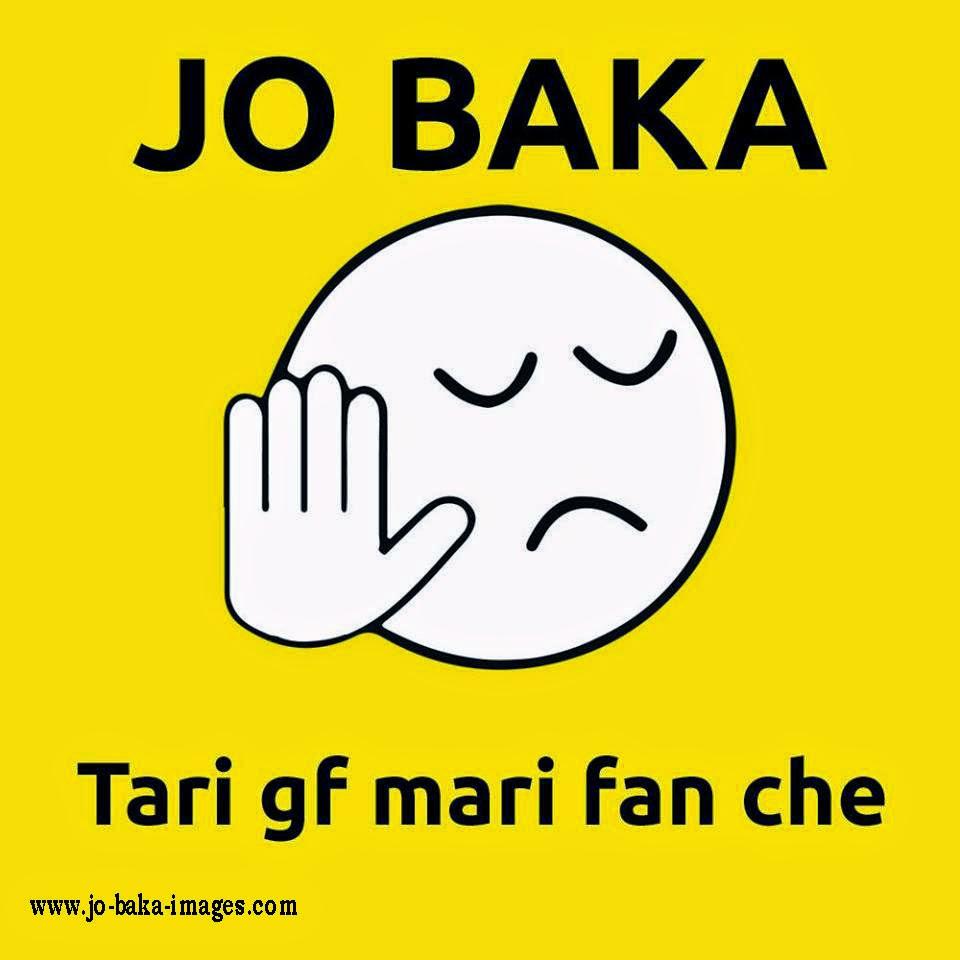 25 awesome Jo Baka images,trolls, jokes   How to create Jo ...