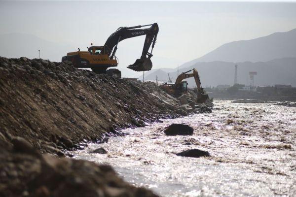 Investigadores peruanos usarán supercomputadora para anticipar inundaciones