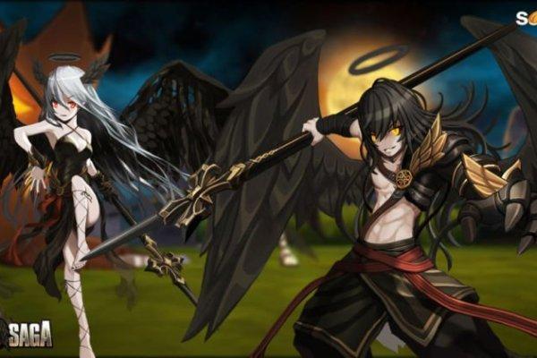 Lucifer en Lost Saga