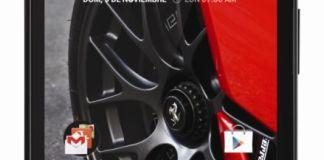 Moto G Ferrari Edition