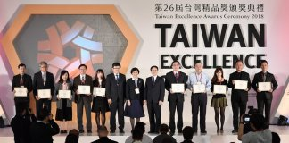 ASRock_Taiwan_Excellence_Award_2018
