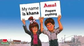 Amul Khaan