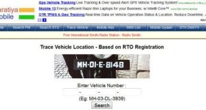 How to find out the area in which a Vehicle is registered [India] just by the number