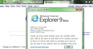 IE 9 Hindi version Snapshots