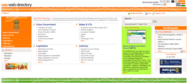 List of Indian Government Websites