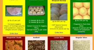 Order Maharashtrian delights online and get free home delivery within Pune