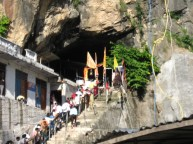 Shiv Khori Staircase Close Look