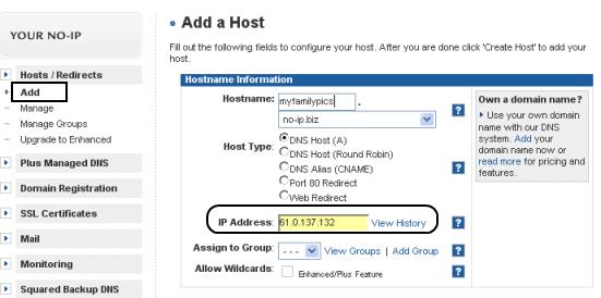 Host web server computer