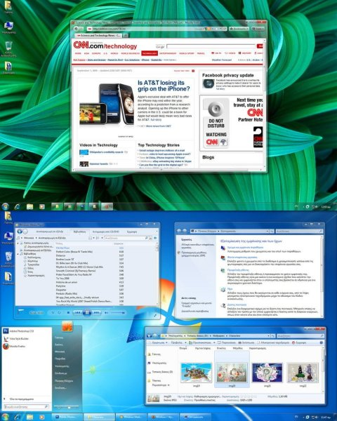 Windows 7 Style for Vista