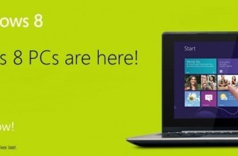 Microsoft Windows 8 Available For Pre-Order
