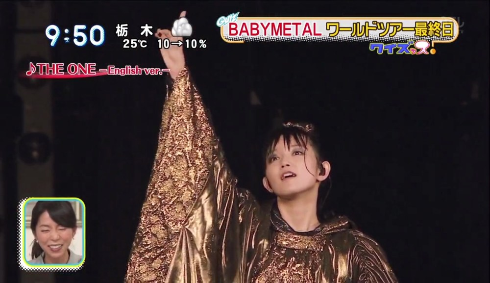 BABYMETAL en NTV Sukkiri (2016-09-21)