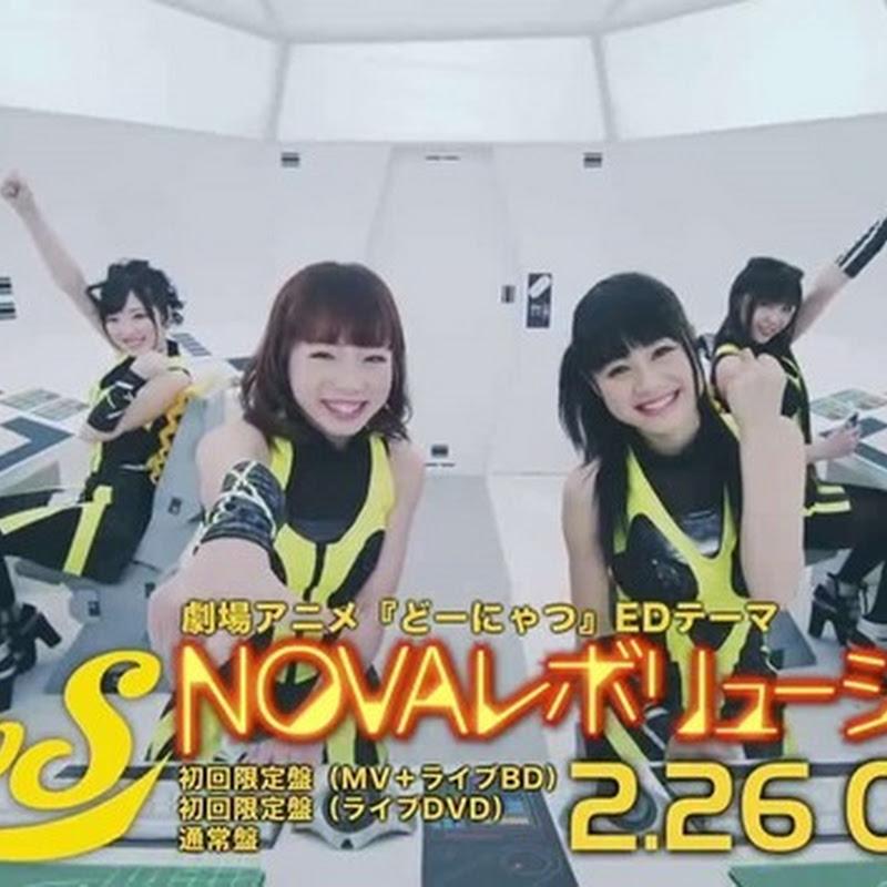 StylipS – NOVA Revolution (PV preview)
