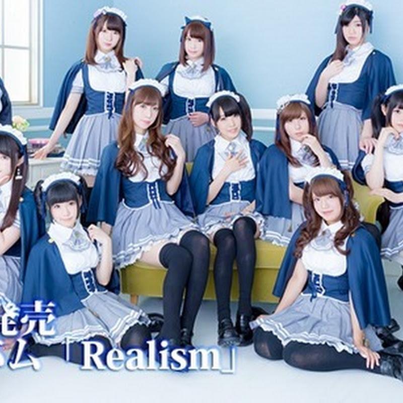 Afilia Saga – Realism (3er single)