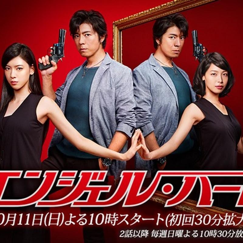 Miyoshi Ayaka en el Live Action de Angel Heart