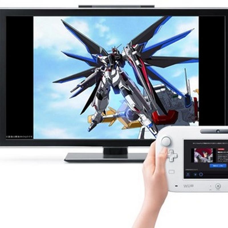 Cerca de 10,000 episodios de anime para Wii U en Japón