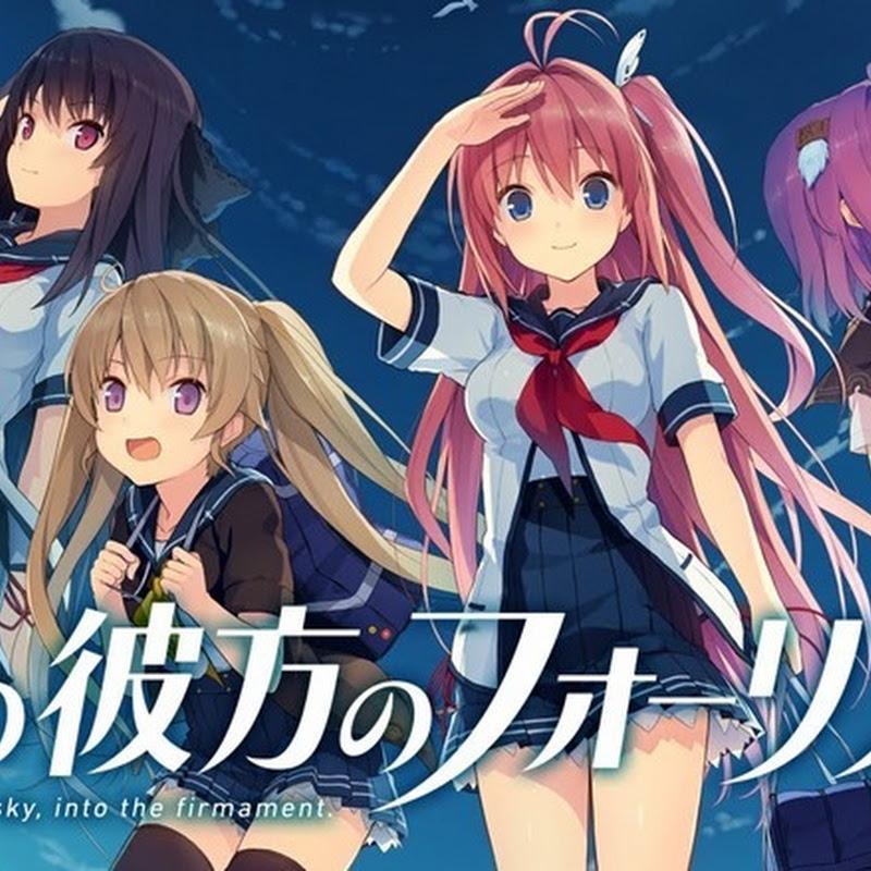 Ao no Kanata no Four Rhythm tendrá también manga