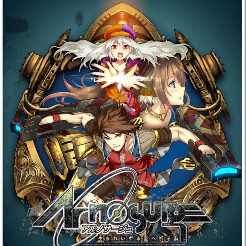 Ar no Surge – arte del juego (PS3, RPG)