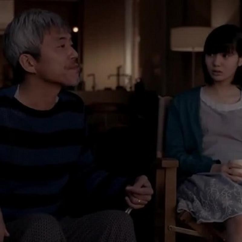Arakawa Chika en un comercial de VISA