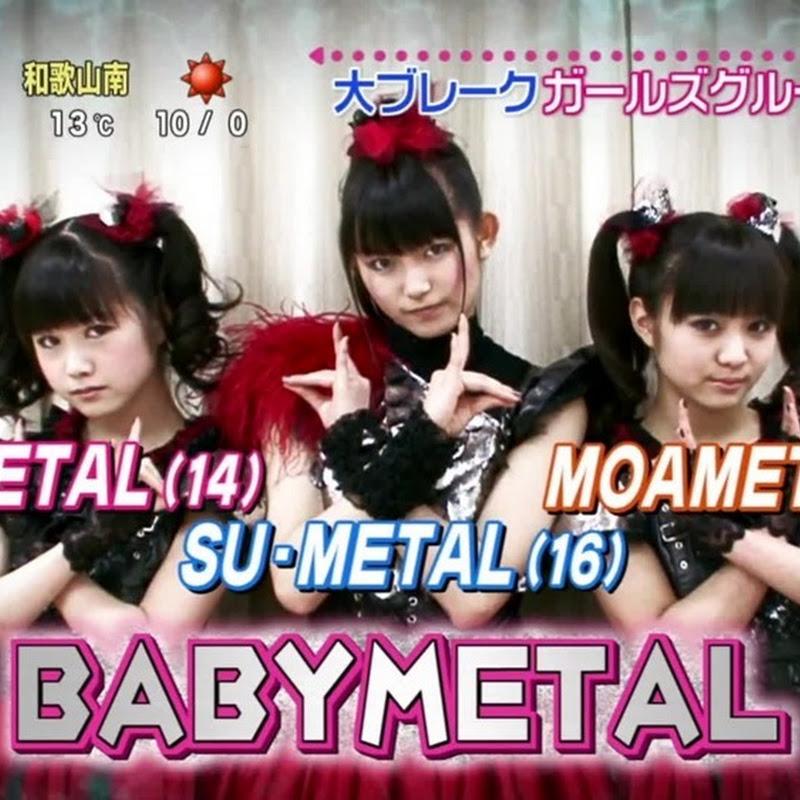 BABYMETAL – video reportaje del concierto en Nippon Budokan